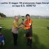 Finale Play-off Finale Play-off Sereto x Disciplina ritira il premio Sciarradi G.